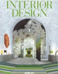 Interior Design | 9.2013